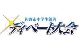 5,000円プラン