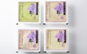 【26%off】 ごま豆腐3種+豆乳チーズプリン1個①