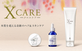 "X CARE ""MIRACLE"" 200ml"