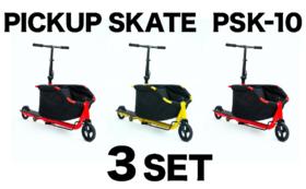 ピックアップスケート PSK-10 3台セット!