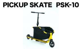 ピックアップスケート PSK-10 早割価格!