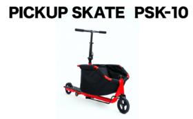 ピックアップスケート PSK-10 定価の半額!