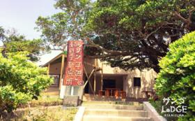 研究所で過ごす2日間!喜界島をプロジェクトメンバーと満喫