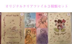 【宮城学院グッズ】お手紙+クリアファイルセット