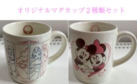 【宮城学院グッズ】お手紙+マグカップセット