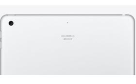 【お名前刻印】寄贈するiPadに名前を刻印できます