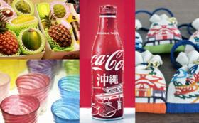 贈呈コースC|首里城復興を祈願したマース袋とコカ・コーラ沖縄限定ボトル、特産物を贈呈します