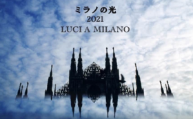ミラノの光2021カレンダー