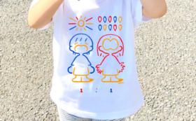 イヤイヤ期Tシャツ②~デザイナー作成バージョン