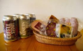 【ご自宅で楽しめる】家飲みピクニックセット(洋風)