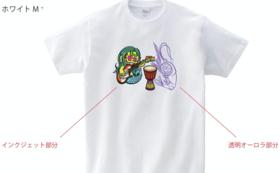 はっぴーすマンアマビエ光るTシャツセット