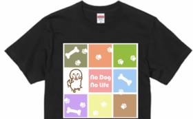 お礼のお手紙に1年分photoカレンダーと絵本作家、友弥TOMOMIさんデザインのぎんさんオリジナルTシャツ!