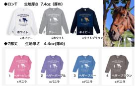 オリジナルロングTシャツ&トートバッグ&音源セット