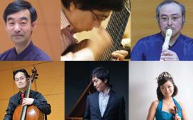 2020年9月19日~2021年3月6日7種(計8回)のコンサートの報告、招待状5枚、11月3日実況録音CD&出張演奏