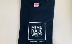 ミムラ・オリジナルTシャツ(1枚)付き 応援コース