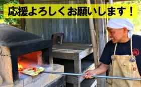 【全力応援!】1,000円~
