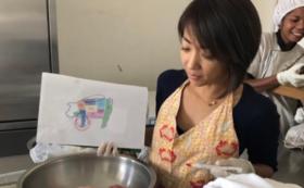 【子どもたちに働ける場所を!】ファーム開設全力応援コース