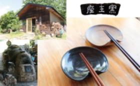 【限定追加】花山・座主窯の小皿ペアセット