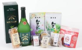 【5万円コース①】お茶も焼酎も!あらゆる知覧茶を愉しめるファミリーセット