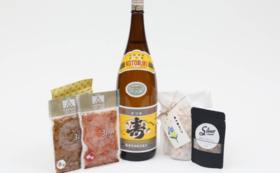 【5万円コース②】南九州市の充実だいやめセット