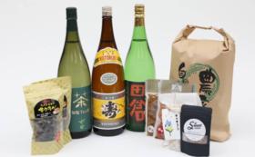 【10万円コース②】南九州市の大満足だいやめセット