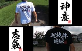 Tシャツ白黒2枚+ステッカー2枚、マスターセット!