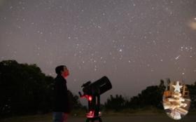 【限定1組5名様】星降る森で星空ツアー 熊野古道で天体観測+解体廃材で作る星空オーナメント