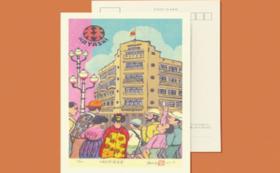 台湾製の大正・昭和レトロポストカードほか文具セット