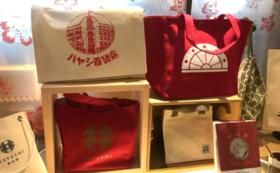台湾製の大正・昭和レトロ雑貨セット