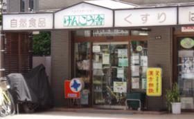 瀬田の唐橋※落語War!参+けんこう舎