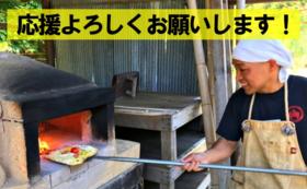【全力応援!】10,000円~