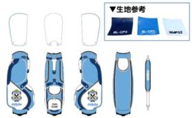 【プレミアムグッズコース】ジュビロデザインゴルフバッグ(8インチ)