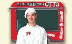 『キッチンカーで恩返しに行きます』コース