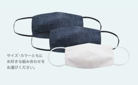 マスク3枚セット(送料、消費税込)
