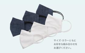 マスク6枚セット(送料、消費税込)