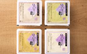 【26%off】ごま豆腐3種+豆乳チーズプリン1個②