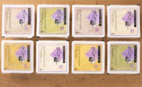 【27%off】 ごま豆腐6種+豆乳チーズプリン2個