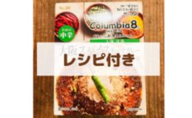 READYFORだけ!限定レシピ付きコース(8/17オリジナルTシャツ、キャップ、缶バッジ追加!)