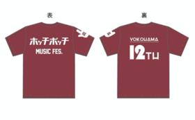 限定!オリジナルTシャツコース
