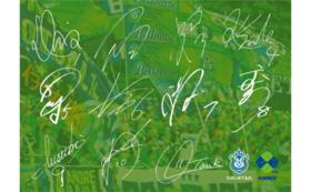 【希少グッズコース】あなたが選ぶ湘南20年ベスト11選手直筆サインパネル