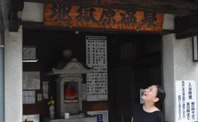 地獄原温泉コース(企業様向け)