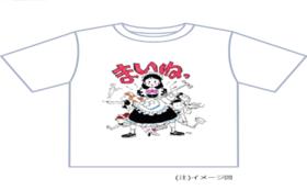 映画鑑賞券2枚+安彦良和「いとみち」コラボ特製Tシャツ