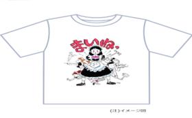 映画鑑賞券4枚+安彦良和「いとみち」コラボ特製Tシャツ