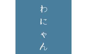 1000円オリジナルステッカーコース