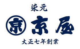 『マスク』屋形船あみ達+京屋のコラボ商品