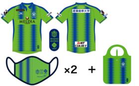 【ユニフォームコース】20周年限定2000年復刻ユニフォーム(背番号なし)&マスク2枚&エコバッグ
