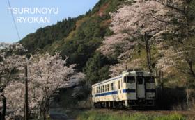 【限定20名】球磨川流域被災地ガイド・座談会にご招待コース