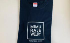 ミムラ・オリジナルTシャツ(2枚)付き 応援コース