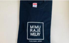 ミムラ・オリジナルTシャツ(5枚)付き 応援コース