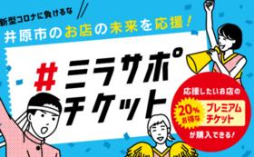 【店舗指定コース】代理購入受付用